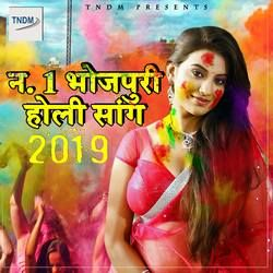 No.1 Bhojpuri Holi Song 2019 songs