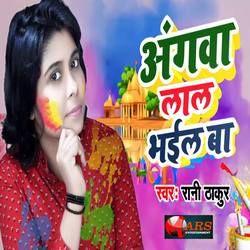 Angwa Lal Bhail Ba songs