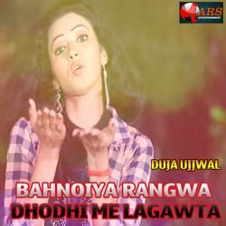 Listen to Bahnoiya Rangwa Dhodhi Me Lagawta songs from Bahnoiya Rangwa Dhodhi Me Lagawta