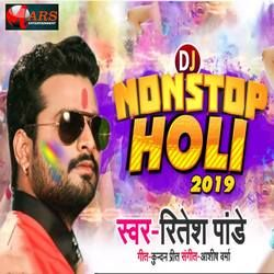 Listen to D.J Non Stop Holi 2019 songs from D.J Non Stop Holi 2019
