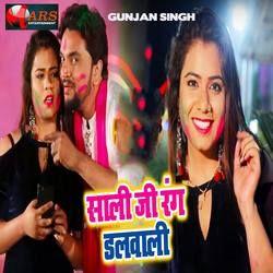 Saali Ji Rang Dalwali songs