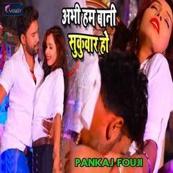 Abhi Ham Bani Sukuaar Ho songs