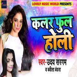 Colour Full Holi songs
