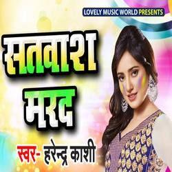 Satwaash Marad songs