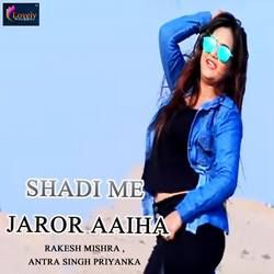 Shadi Me Jaror Aaiha songs