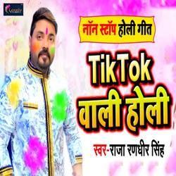 Tik Tok Waali Holi songs