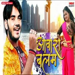Awara Balam songs