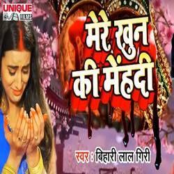 new mehndi songs mp3 download