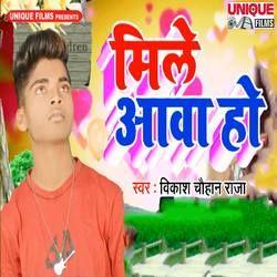 Mile Aawa Ho songs