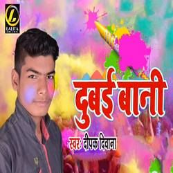 Dubai Bani songs