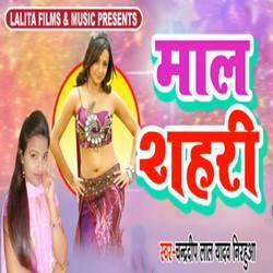 Maal Shahari songs
