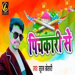 Pichkari Se songs