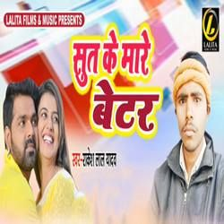 Sut Ke Mare Better songs