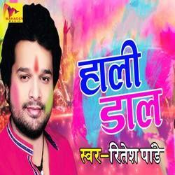 Hali Daal songs