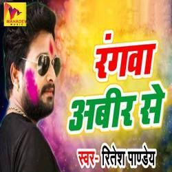 Rangva Aabir Se songs
