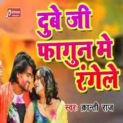 Dubey Ji Fagun Me Rangele songs