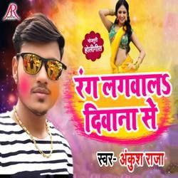 Rang Lagwala Diwana Se songs