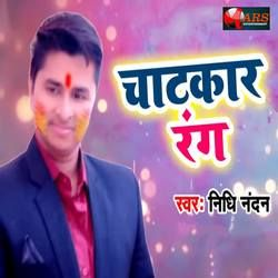 Chatkar Rang songs