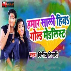 Hamar Shali Hiya Gold Medlist songs