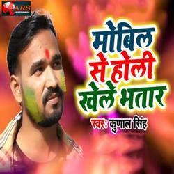 Mobel Se Holi Khele Bhatar songs