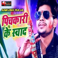 Pichkari Ke Swad songs