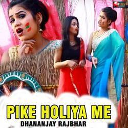 Pike Holiya Me songs
