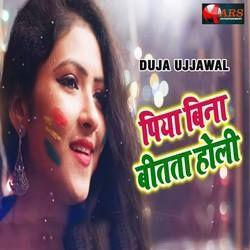 Piya Bina Bitata Holi songs