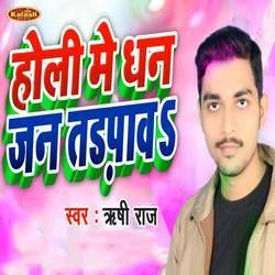 Holi Me Dhan Jan Tadapaw songs