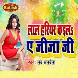 Lal Hariyar Kaila A Jija Ji songs