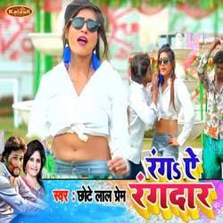 Ranga A Rangdar songs