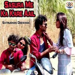 Sasura Me Ka Kare Aail songs