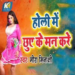 Holi Me Chhue Ke Man Kare songs