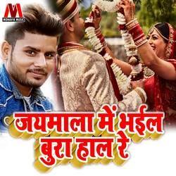 Jaimala Mai Bhaiyl Bura Haal Re songs