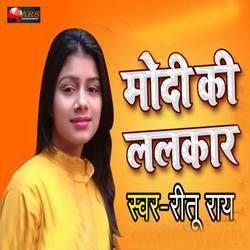 Modi Ki Lalkaar songs
