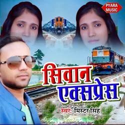 Siwan Express songs