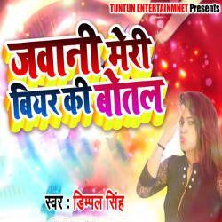 Jawani Meri Bear Ki Botal songs