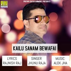 Kailu Sanam Bewafai songs