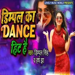 Dimpal Ka Dance Hit Hai songs