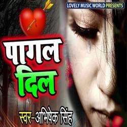 Pagal Dil songs