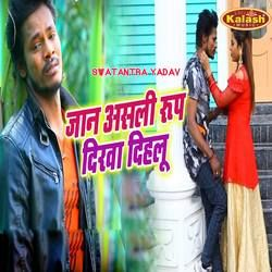 Jaan Asali Roop Dekha Dihaloo songs