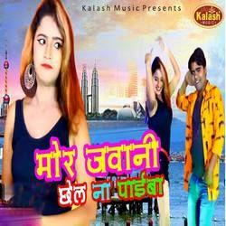 Mor Jawani Jhel Na Paiba songs