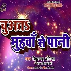 Shankar Singh songs, Shankar Singh hits, Download Shankar