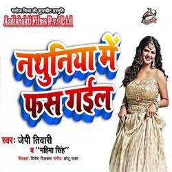 Nathuniya Mein Fas Gayil songs