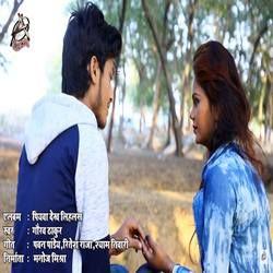 Piywa Dekh Lihlas songs