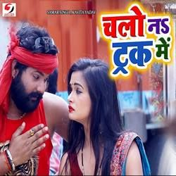 Chalo Na Truck Me songs