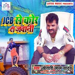 JCB Se Kar Di Jawani songs