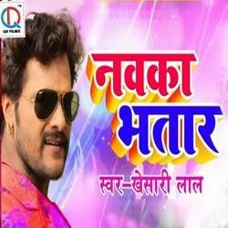 Nawka Bhatar songs
