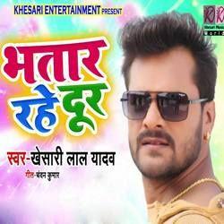 Bhatar Rahe Dur songs
