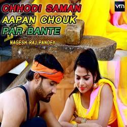 Chhodi Saman Aapan Chouk Par Bante songs