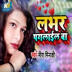 Lover Paglail Ba songs